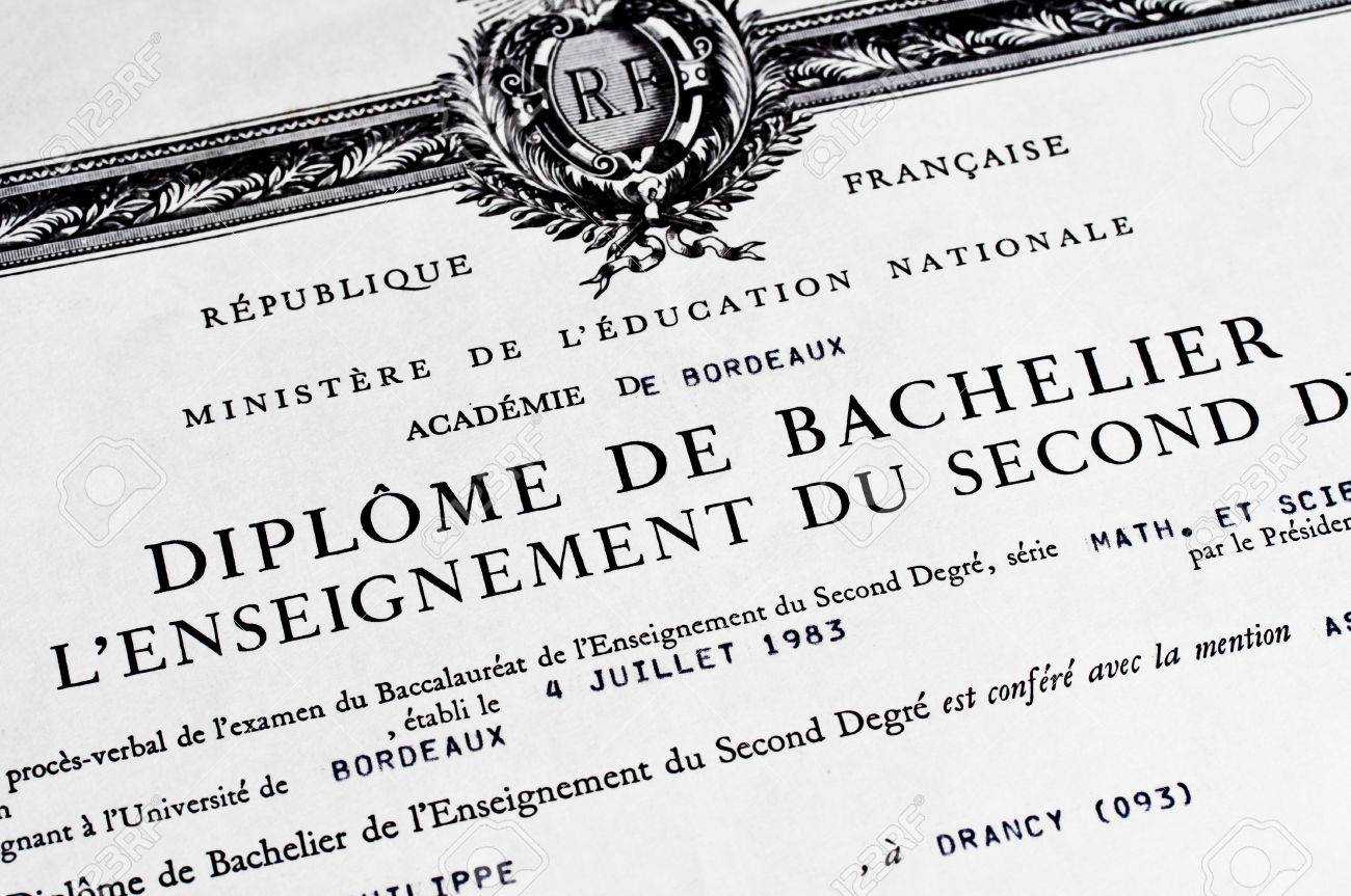 Detail of french anonymous baccalaureat diploma